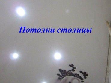 084bc5_622783627adc4ab09a32051217ee57e6